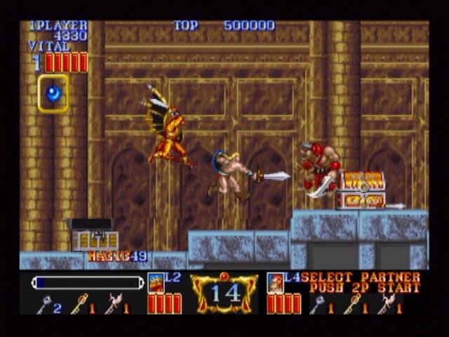 Capcom Classics Collection Vol. 2