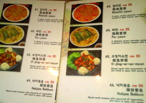 Menu Daorae Korean Garden Bbq Restaurant Malaysia Food