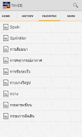 Screenshot of Thai<>German Dictionary TR