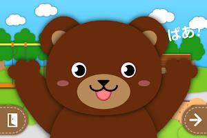 Screenshot of ママポケ 赤ちゃんニッコリアプリ