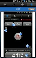 Screenshot of 휴대용 CCTV 애니세이프(안전지킴이)