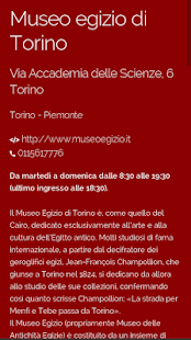 Museums in Italy - screenshot