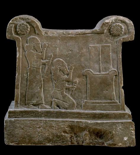 The Epic of Gilgamesh Themes