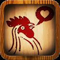 닭살문자 icon