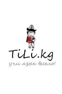 Кыргызско-Русский словарь Tili – Miniaturansicht des Screenshots