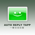 AutoReply Tapp (Autoresponder) icon