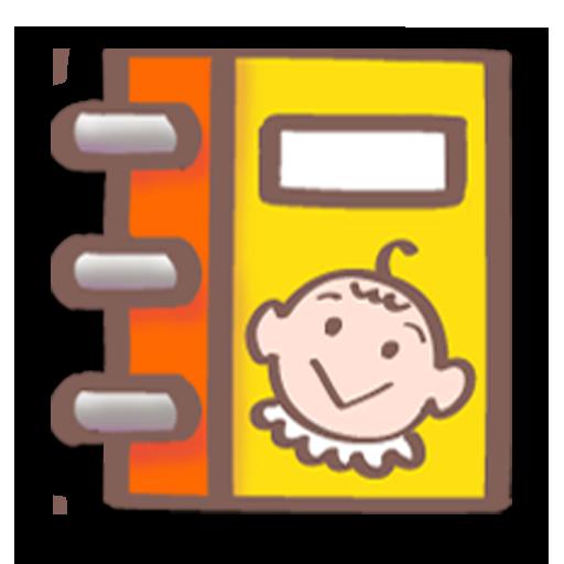あかちゃん日記 生活 App LOGO-APP試玩