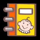 Baby's Diary icon
