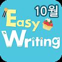 EBS FM Easy Writing(2012.10월호) icon