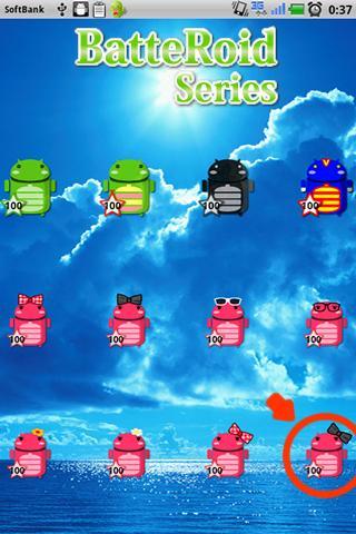 無料个人化Appのバッテロイドレディ - デカリボン(ナナメグレー)|記事Game