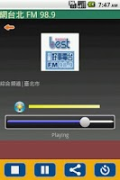 Screenshot of Radio Taiwan