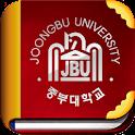 중부대학교 icon