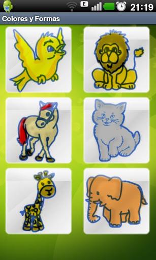【免費教育App】Aprende formas y colores niños-APP點子