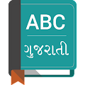 English To Gujarati Dictionary APK for Bluestacks