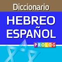 HEBREO-ESPAÑOL v.v.Diccionario