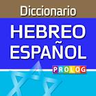HEBREO-ESPAÑOL v.v.Diccionario icon