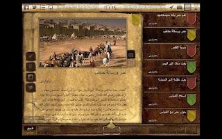 Screenshot of عمر