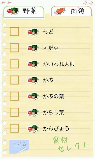 【免費生活App】クックリィ-APP點子