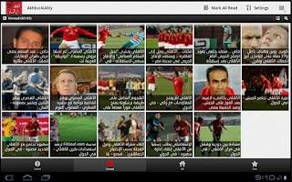 Screenshot of أخبار الأهلى Akhbar AlAhly