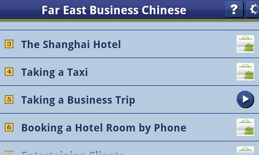 Far East Business Chinese 5