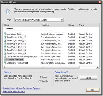 RSClientPrintScreenshot