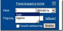 IE_autoform