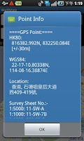 Screenshot of WaHMap (for Hong Kong only)