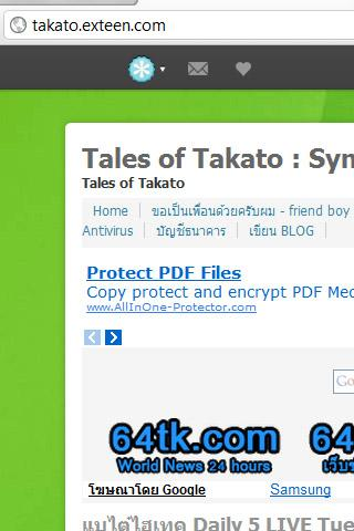 Tales of Takato
