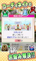 Screenshot of アパレル洋品店