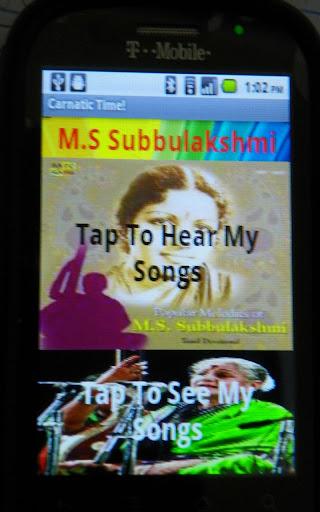 音樂必備APP下載|M.S. Subbulakshmi Songs 好玩app不花錢|綠色工廠好玩App