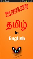 Screenshot of Tanglish - Type In Tamil