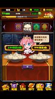Screenshot of 放開娜公主