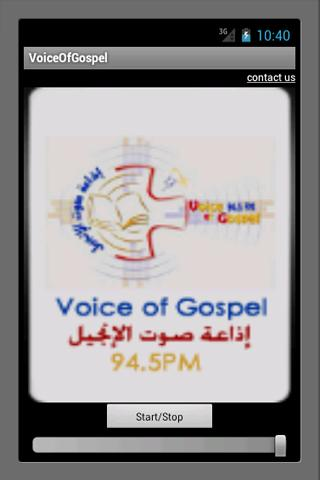 Voice of Gospel