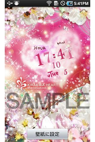 KiraKiraHeart ko463