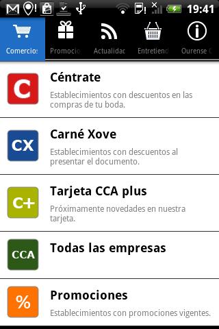 Ourense CCA