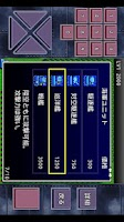 Screenshot of 成金大防衛決定版