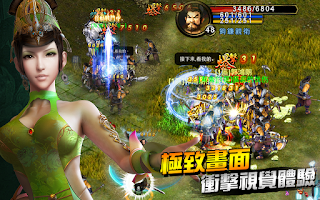 Screenshot of 霸王別姬