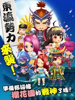 Screenshot of 吞食呂布傳Puzzle