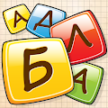 APK Game Балда 2 - Игра в Слова for BB, BlackBerry