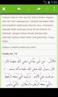 Screenshot of Riyadhus Shalihin Indonesia