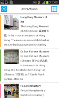 Screenshot of Hong Kong Offline Map & Guide