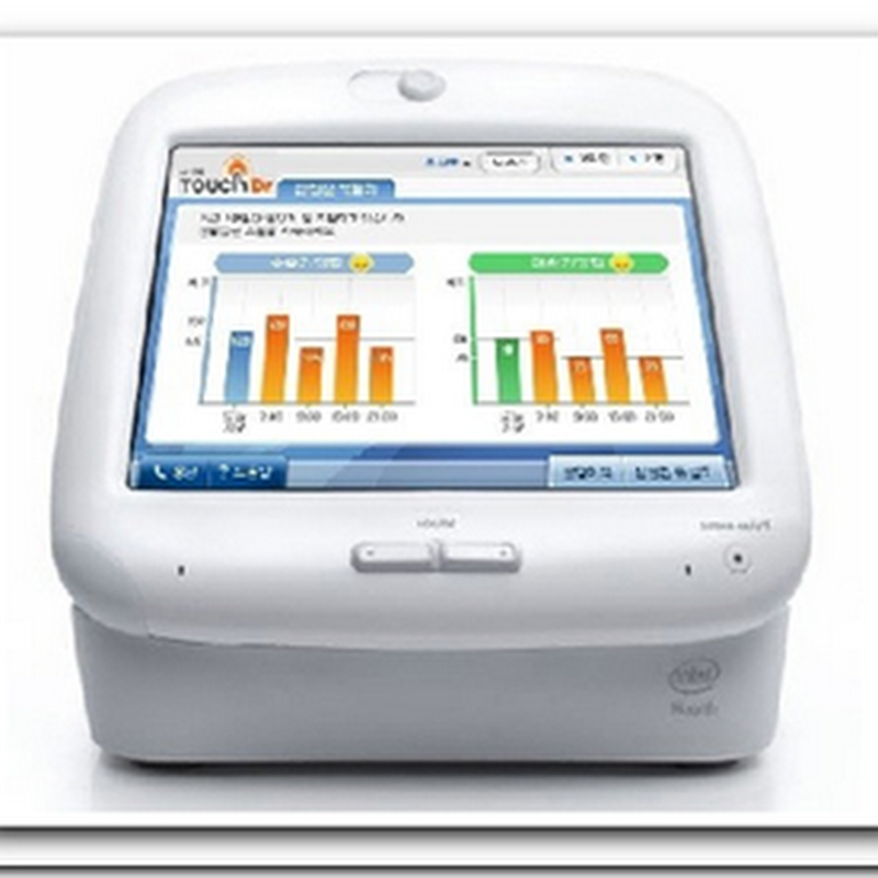Intel Health PHS 5000 - Home Health Monitor (one more)