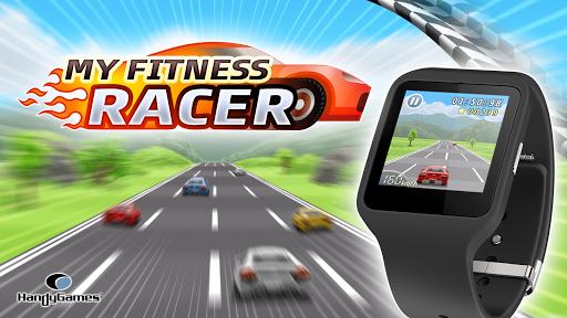 My Fitness Racer - screenshot