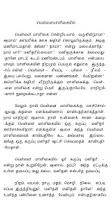 Screenshot of Dr. CN Annadurai Tamil Stories