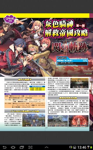 GameWeekly - screenshot