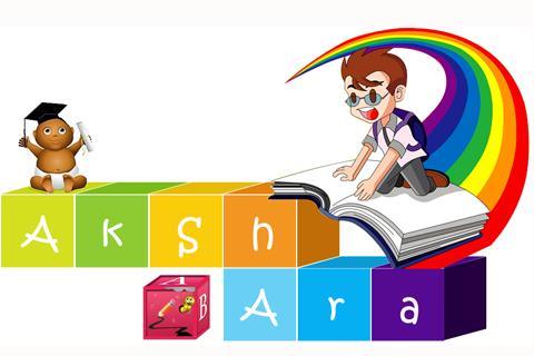 Akshara-Learn English