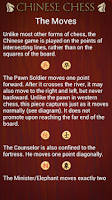 Screenshot of Chinese Chess free