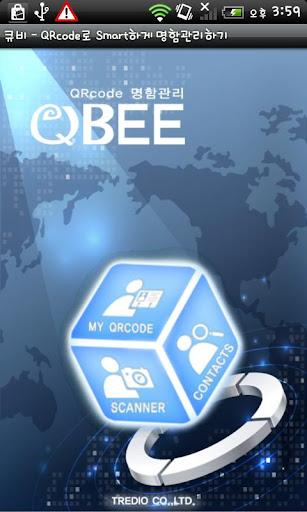 QBEE - QRcode namecard v.2.1