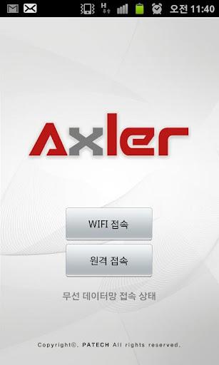 엑슬러 AXLER 공유기 WIFI 관리자