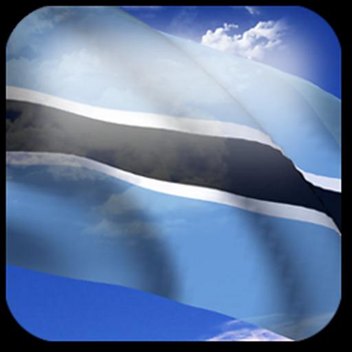 3D博茨瓦納國旗歌 個人化 LOGO-阿達玩APP